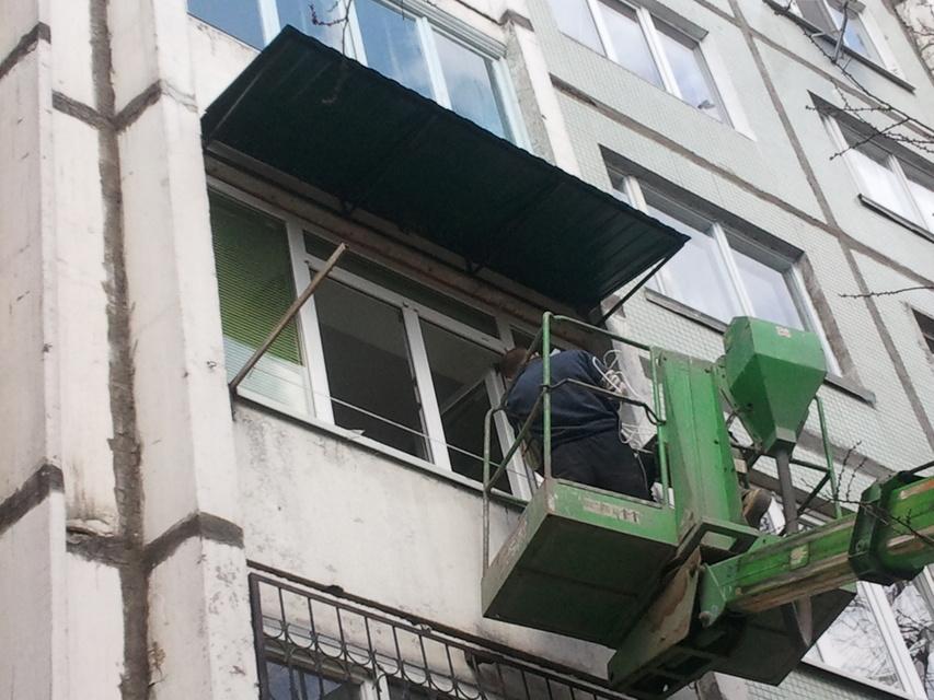 Бельевые. козырьки. окна. двери. навесы. балконы..