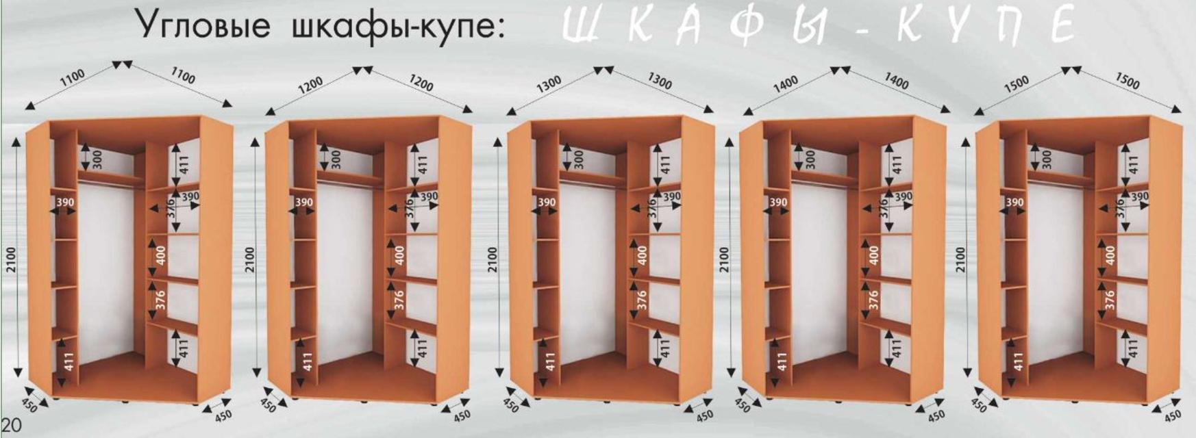 Шкафы-купе в интернет-магазине 121.