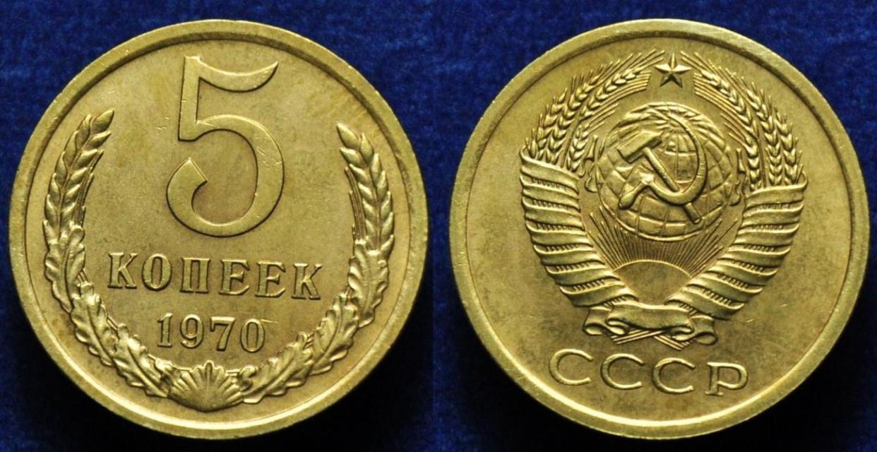 Медали и монеты награда клоуну 4 буквы