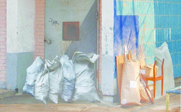 Вынос мусора из квартиры цена за мешок