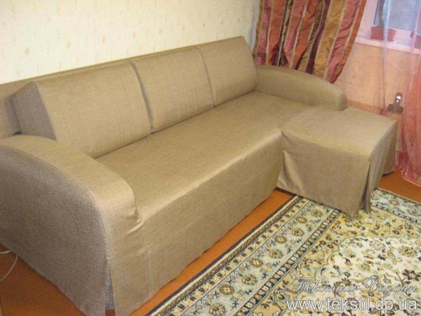 Чехол на диван-уголок своими руками