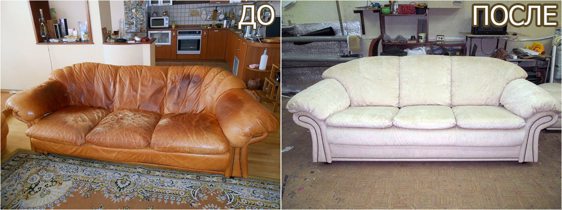 Обшивка мебели своими руками фото до и после картинки 45