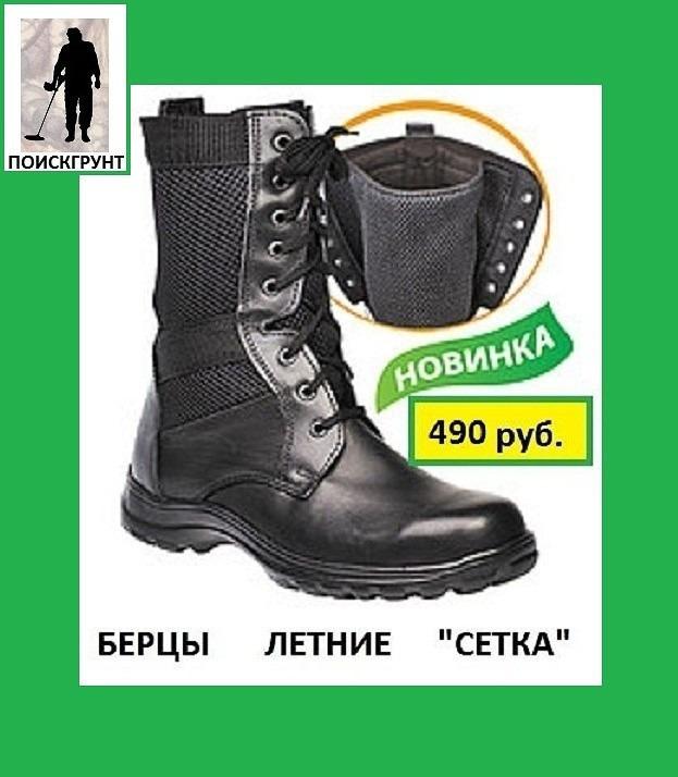 dfc80eb981b0 Тактическая одежда ...