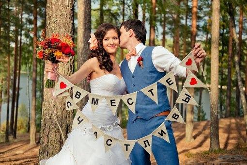 Свадебные атрибуты для фотосессии своими руками фото