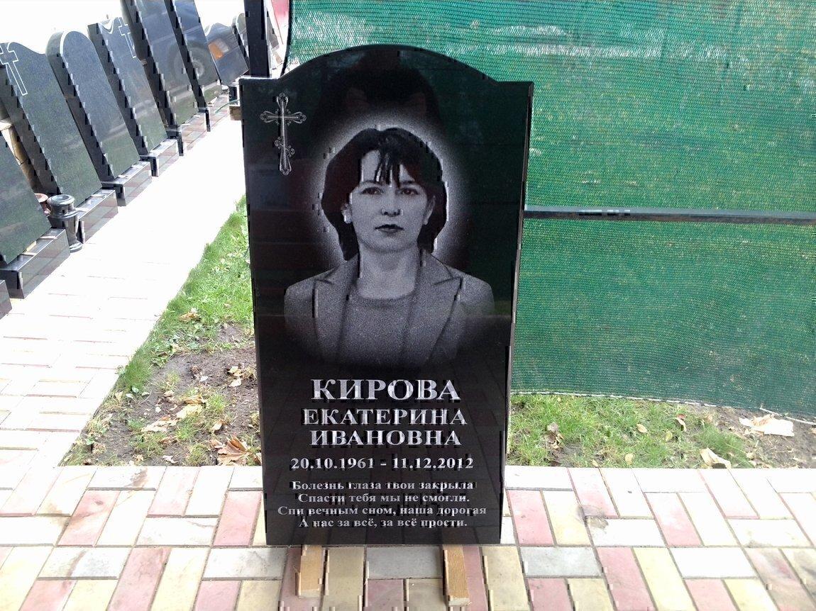 Памятники дешевые памятники в воронеже котенок с улицы лизюкова 1988