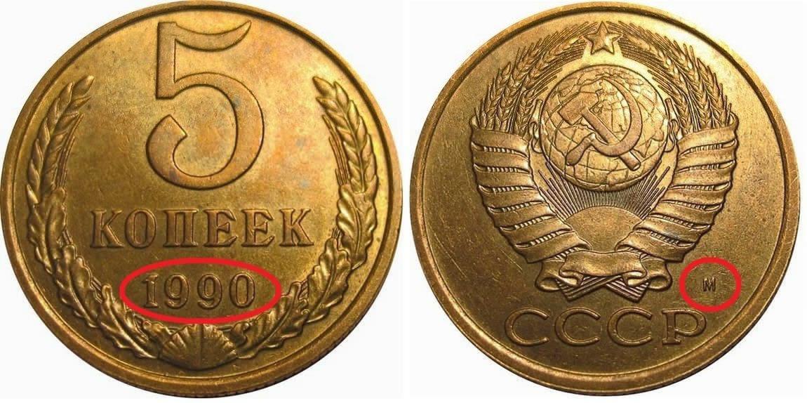 Куплю монеты россии дорого португальские деньги