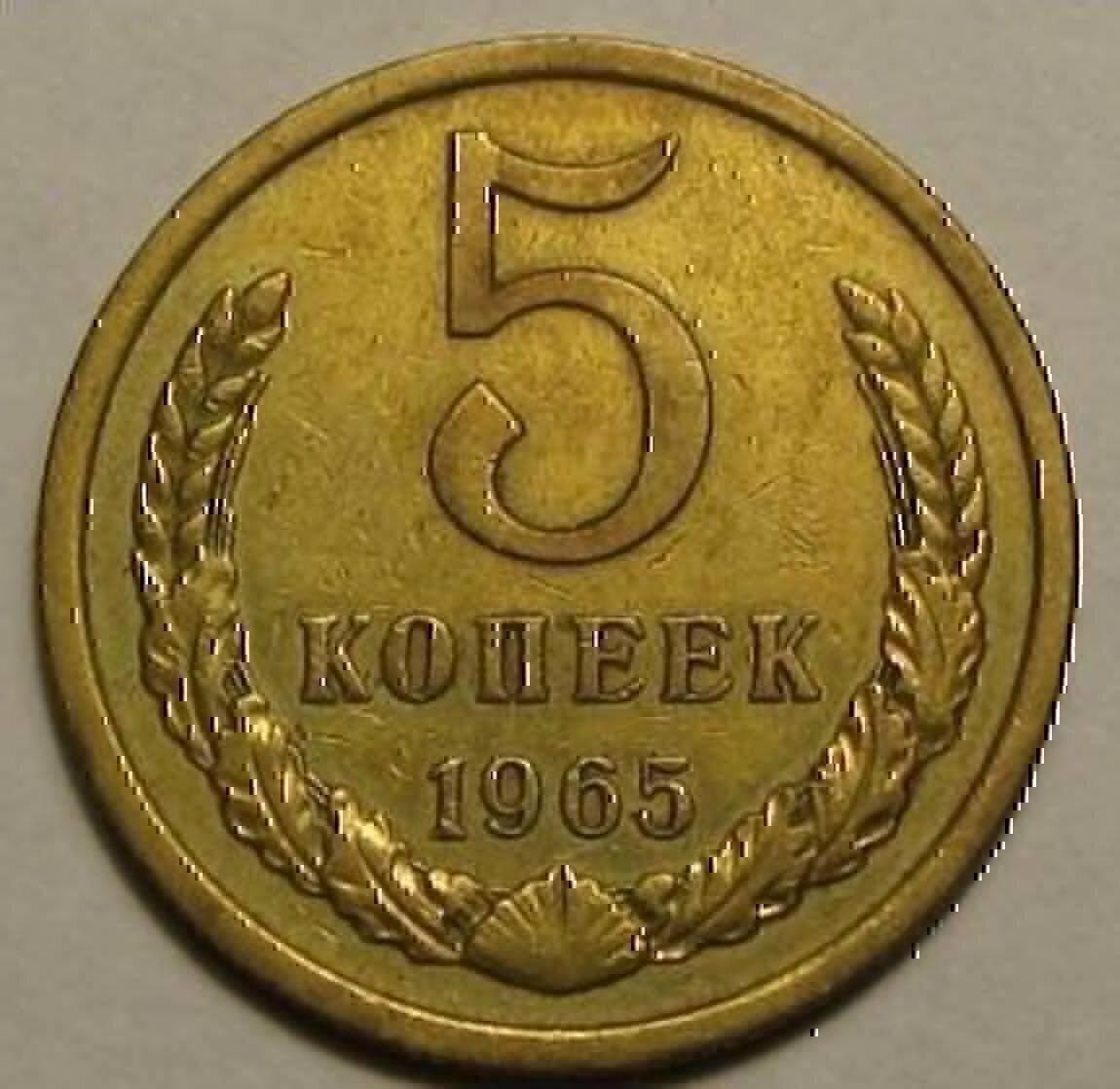 Куплю монеты россии дорого к 70 ти летию победы