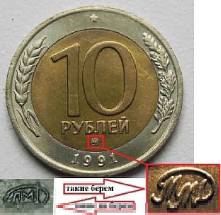 коллекция медных монет