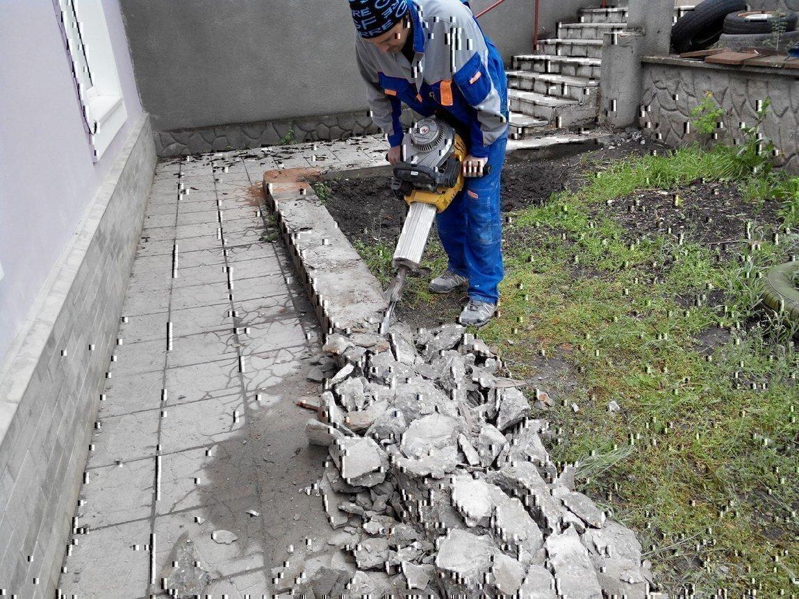 демонтаж бетонного основания