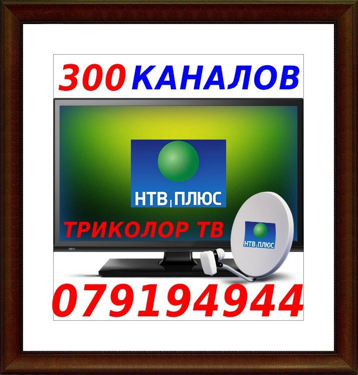 Русские каналы ххх фото 105-817