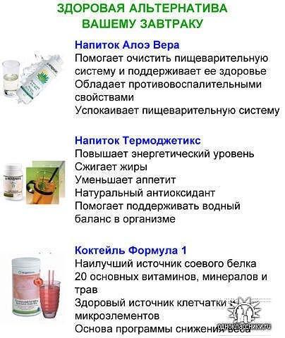este de soia bun pentru pierderea de grăsime mod natural de a stimula pierderea în greutate a metabolismului