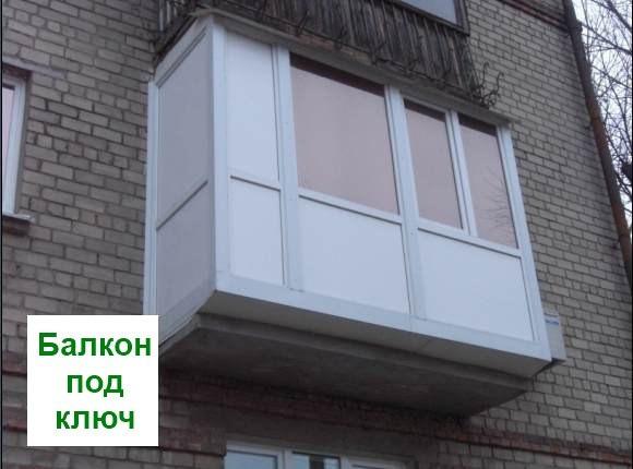 Окна на лоджии во всю длину. - ставим окна сами - каталог ст.