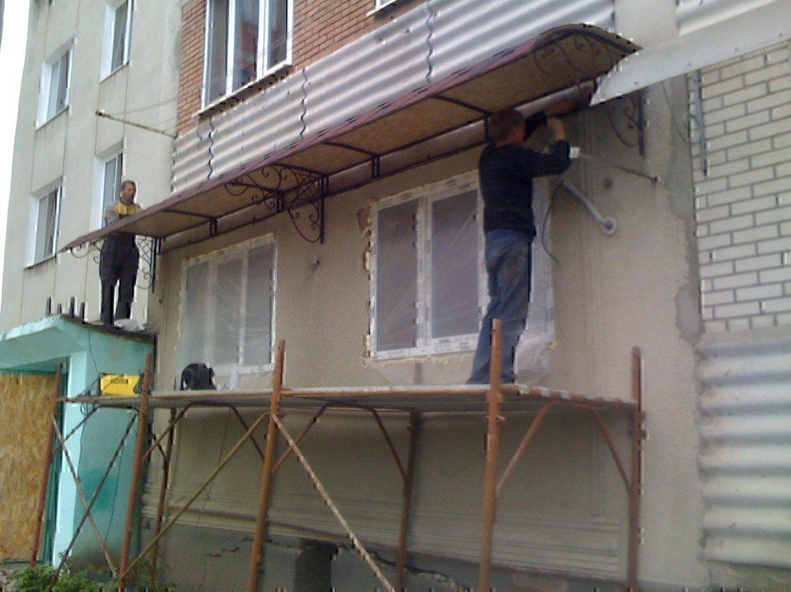 Замена парапета на балконе..