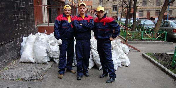 вынос мусора из квартиры цена за мешок улица, Что будет