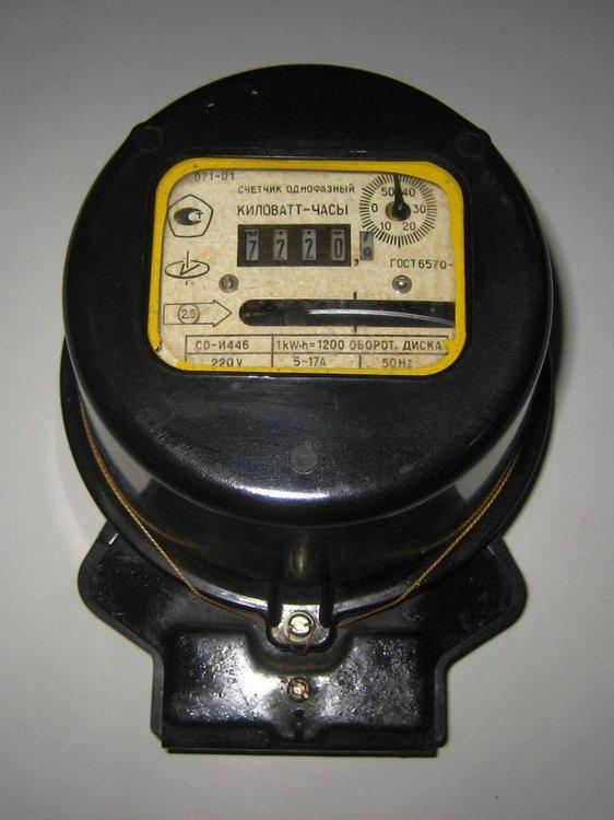 подходящего объявления 1090-62 счетчики электрические активной энергии трехфазные база продажи