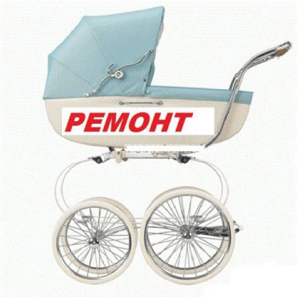 [Ремонт колеса от детской коляски своими руками