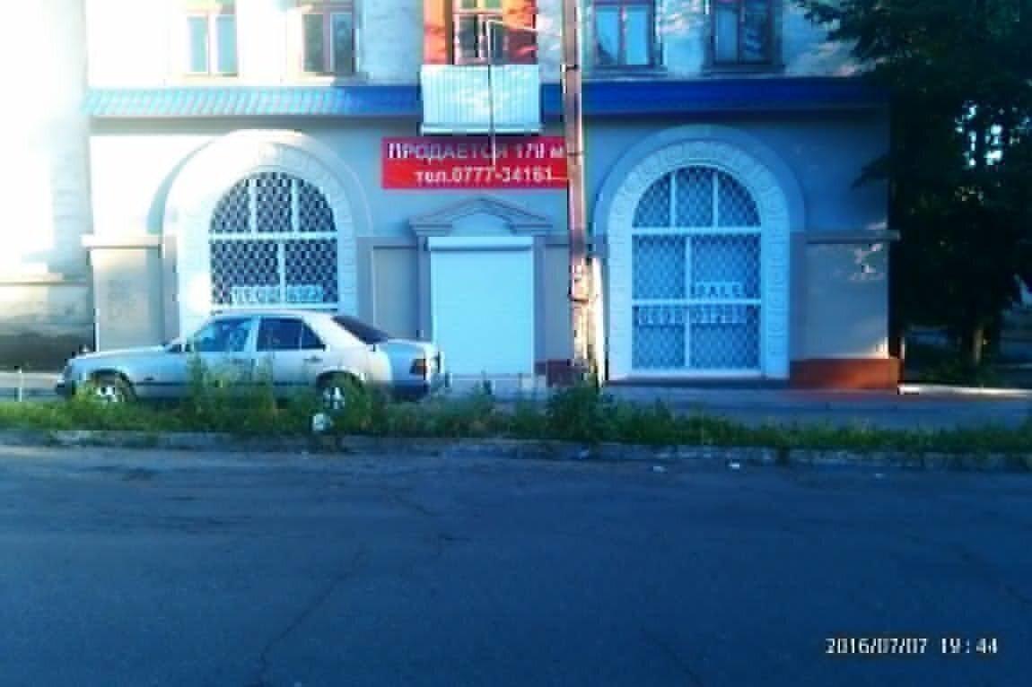 аренда офиса в тольятти авито