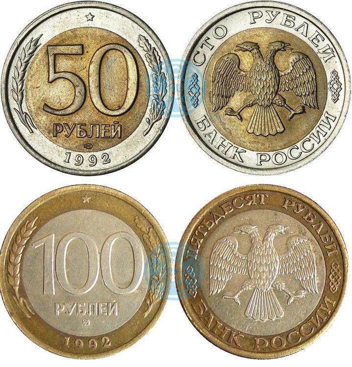 Антиквариат ссср цена 10 рублей города воинской славы хабаровск