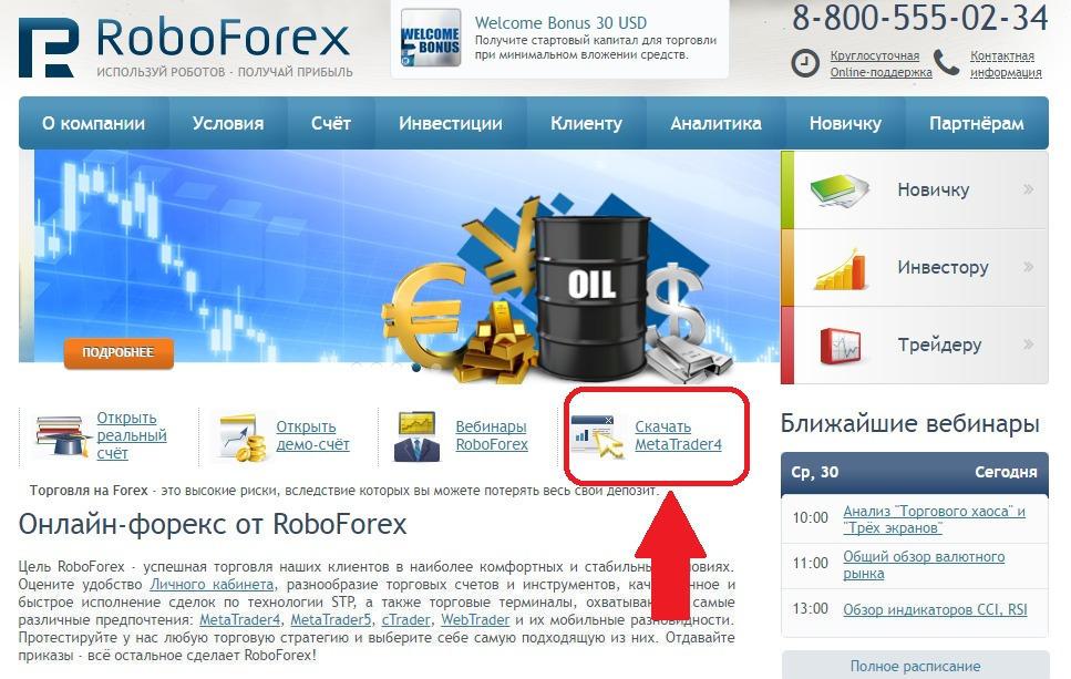 Заработок roboforex мини forex demo