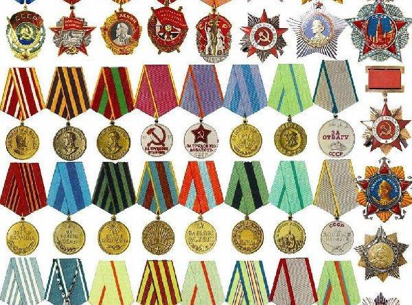 Награды россии и ссср старые монеты серебро