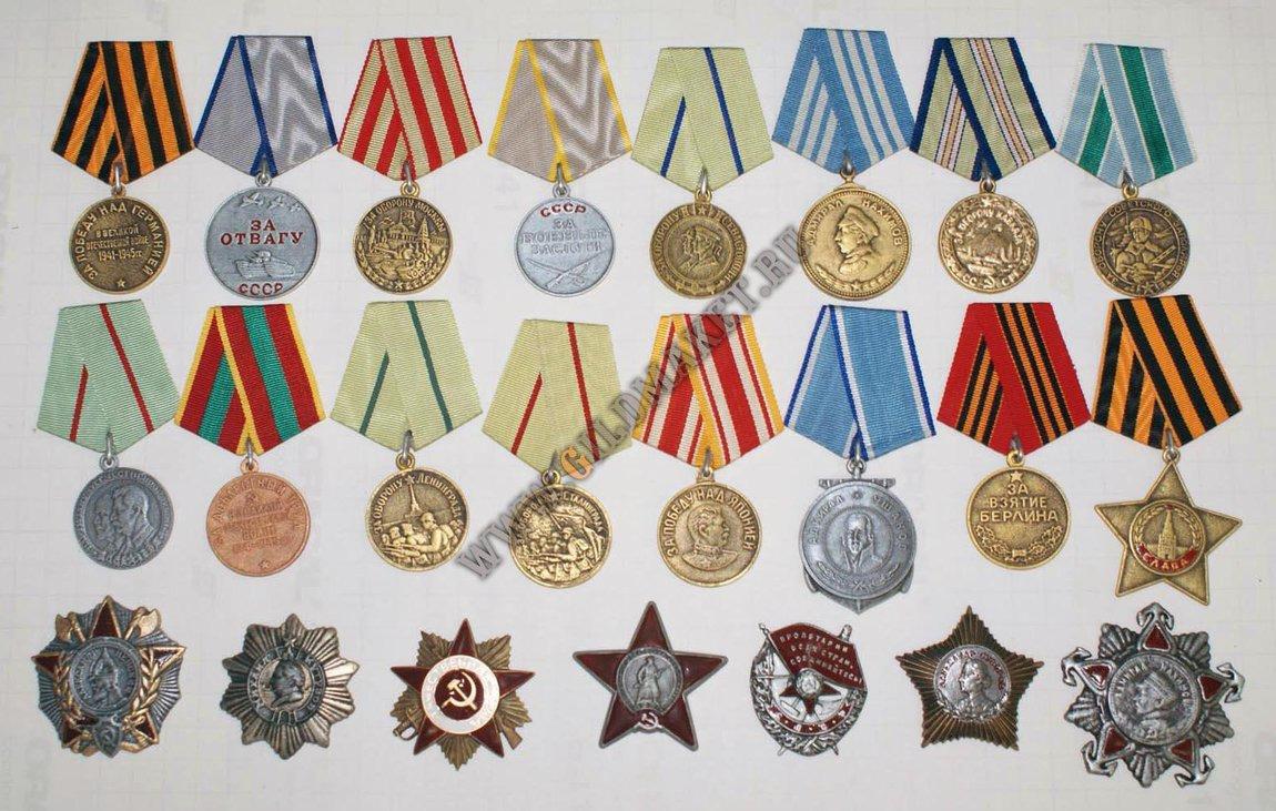 все медали картинки оформленный прованском