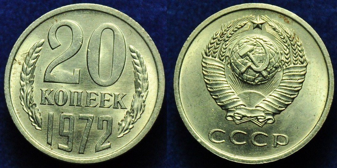 Старинные советские монеты с металлоискателем в крыму