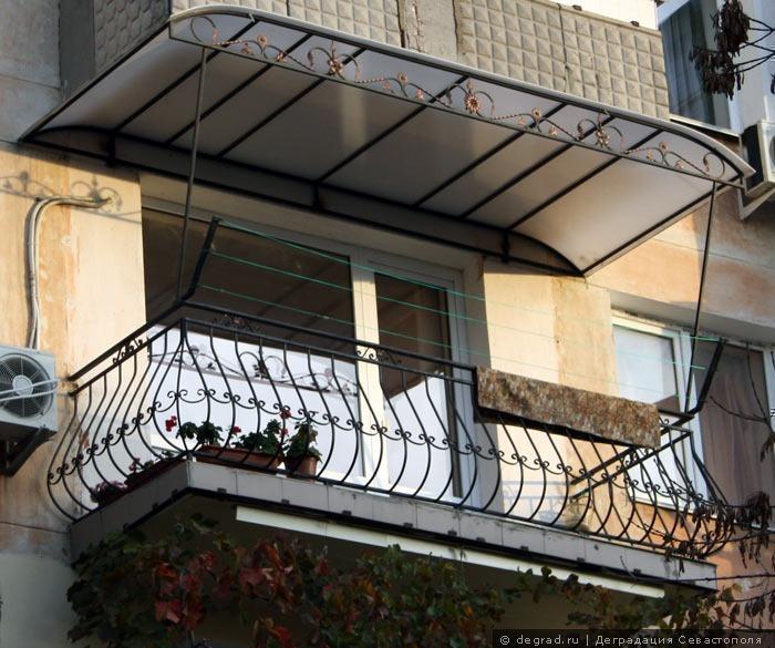 Бельцы. полная замена перил поручни ограждение балкона обшив.
