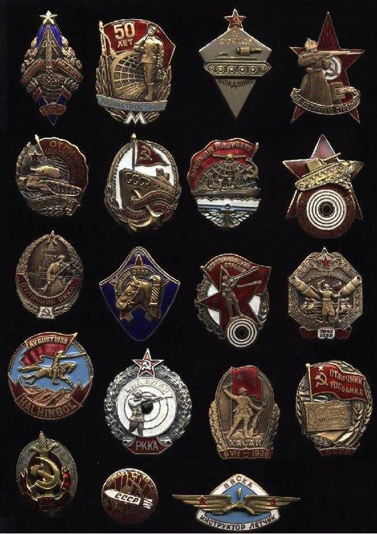 себе: Новосибирск, скупка настольных медалей мно работы