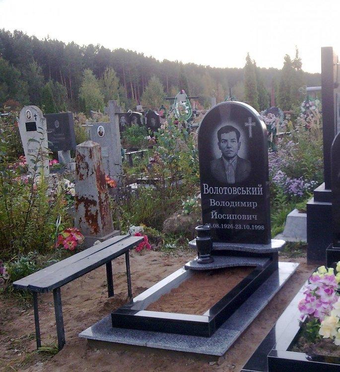 Памятник низкие цены памятник нижний новгород фото цены степе