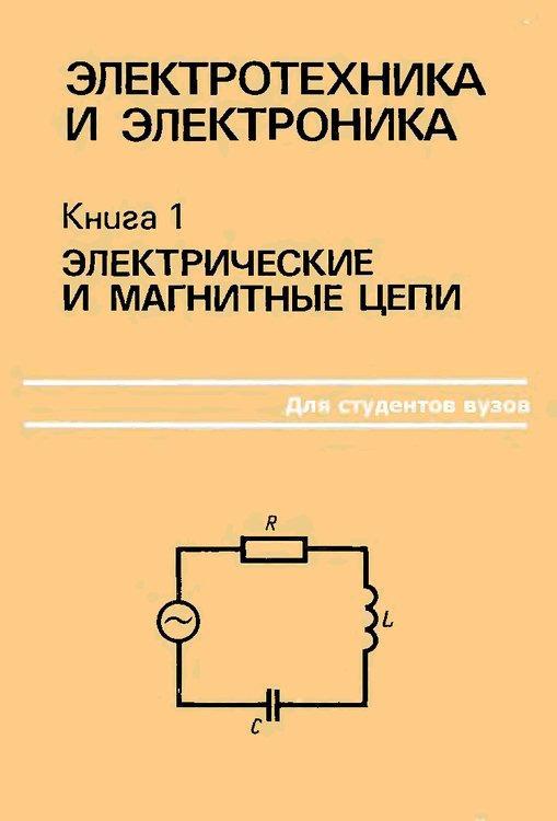 Контрольные курсовые технические дисциплины Недорого Гарантия Недорого Гарантия Контрольные курсовые технические дисциплины
