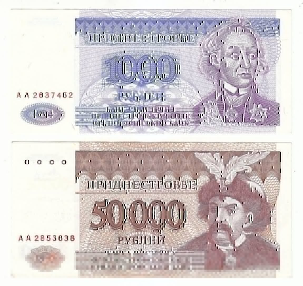 500 манат 1999