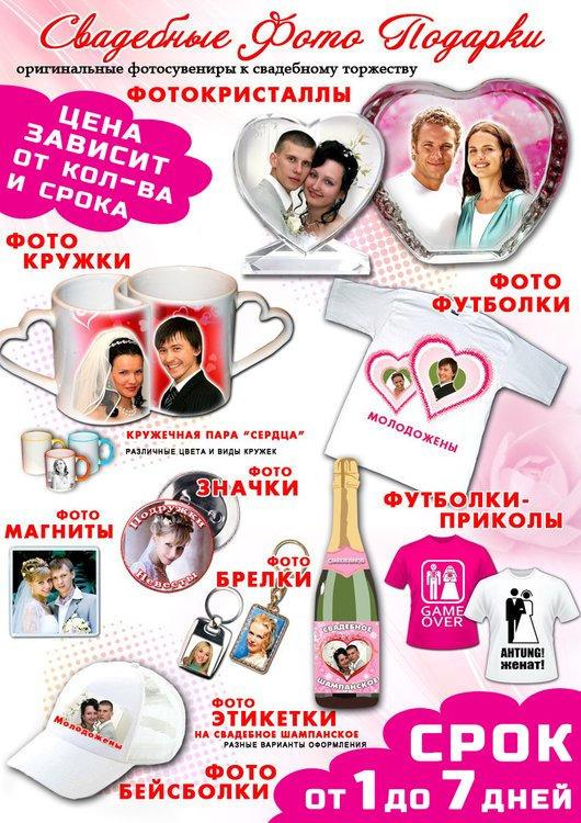 Подарки в Донецке  Подарки   VK