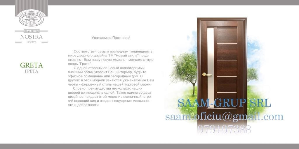 двери металлические акция с выставки образцов