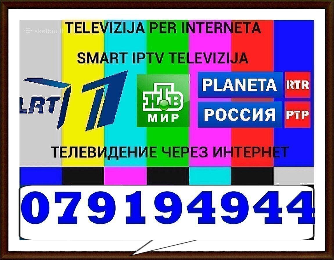 Онлайн ТВ для андроид скачать бесплатно Онлайн ТВ русская версия