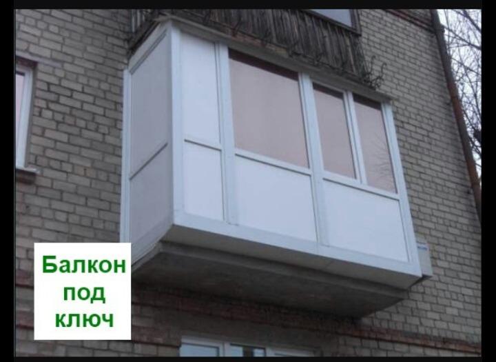 Балконы под ключ visa москва. - дизайн маленьких лоджий - ка.