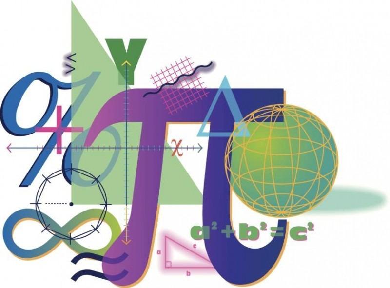 Репетиторство по математике информатике Решение контрольных работ Репетиторство по математике информатике Решение контрольных работ