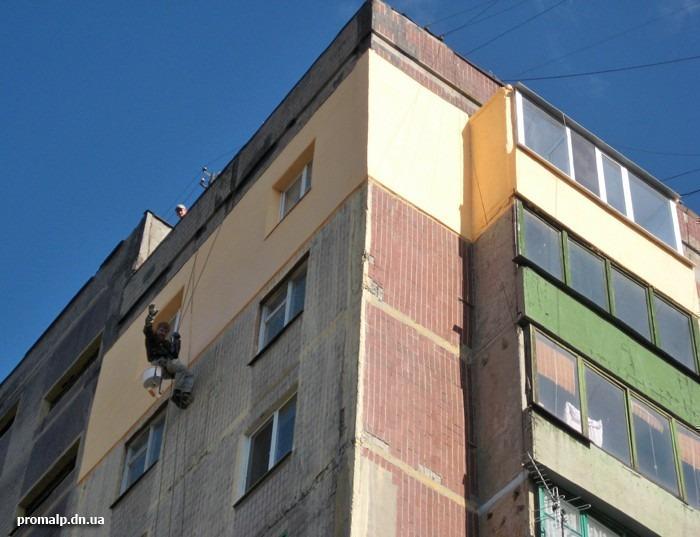 Саратов: утепление фасадов жилых домов, квартир пенополистир.