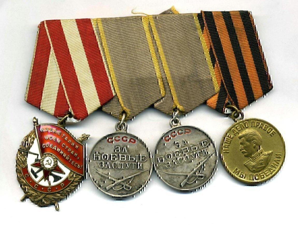 небольшой медаль орден картинки цветок кроссандра