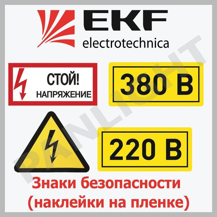 первая квалификационная категория по электробезопасности
