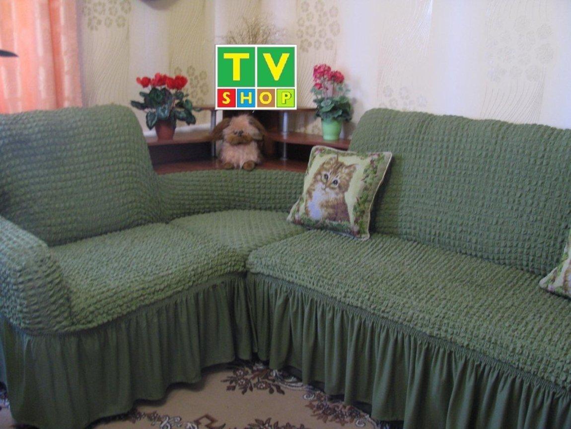 еврочехлы для мягкой мебели чехол для мебели для стульев 150 руб