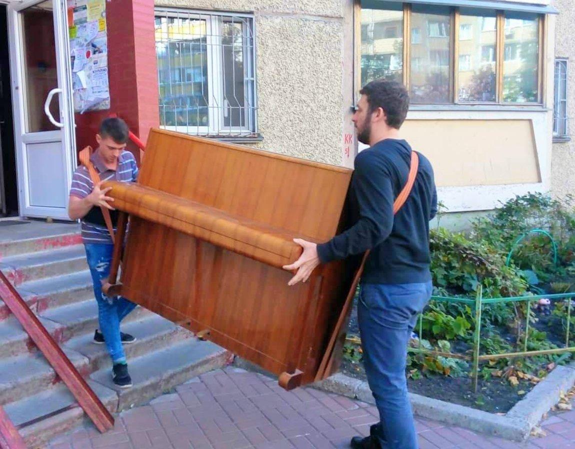перевозка мебели картинка ссср