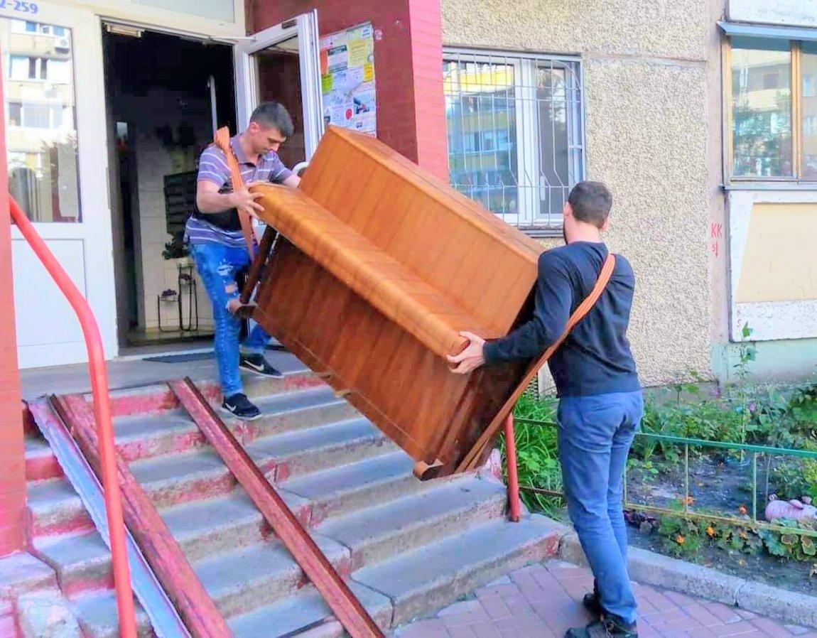 кум, перевозка мебели картинка ссср советуют