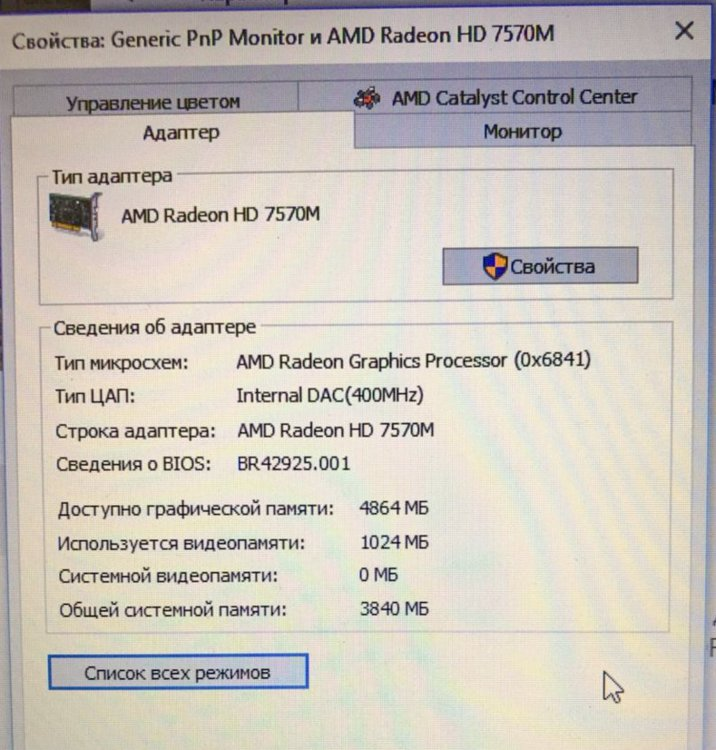 Мобильная рабочая станция HP EliteBook 8570p Metalic Aluminiu 15 6