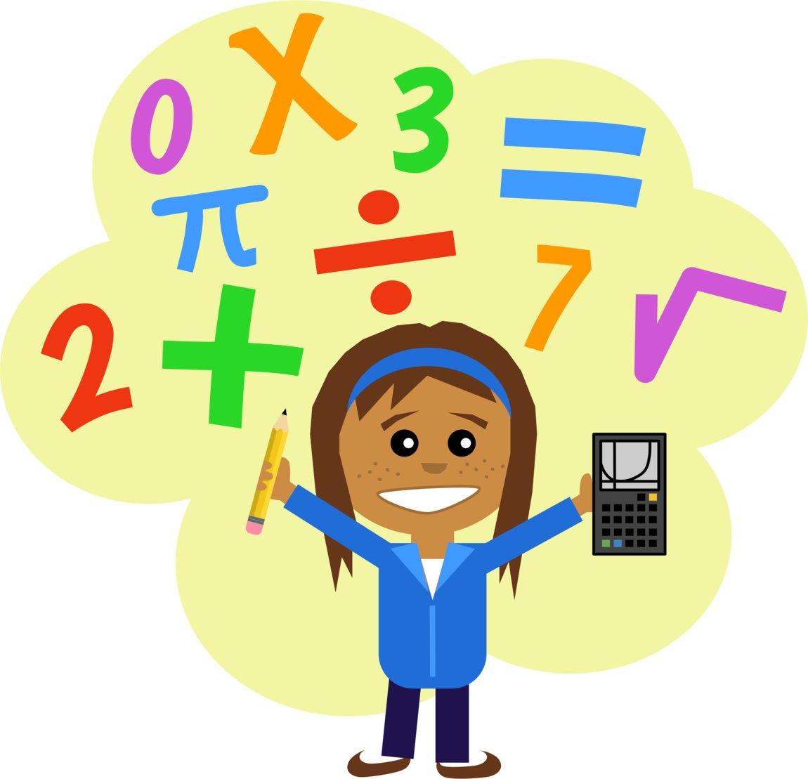 Картинки по математике для оформления презентации
