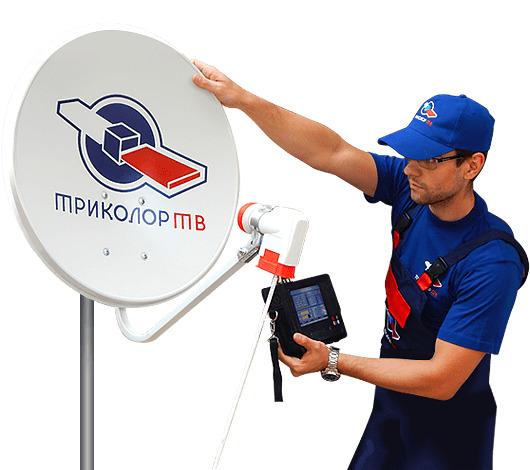Ремонт антенн  Прошивка  НТВ+Setanta Sport+ DIGI TV Romania