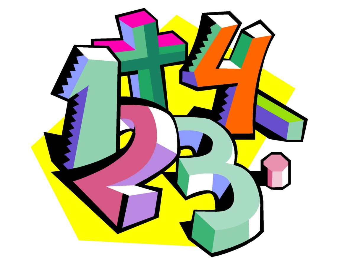 Картинка по математике для детей, запрещающих