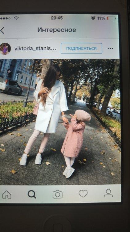 девушка с ребенком ищет работу