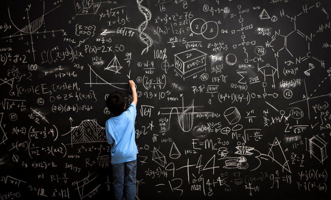 картинка черная математика устройство, расположенное