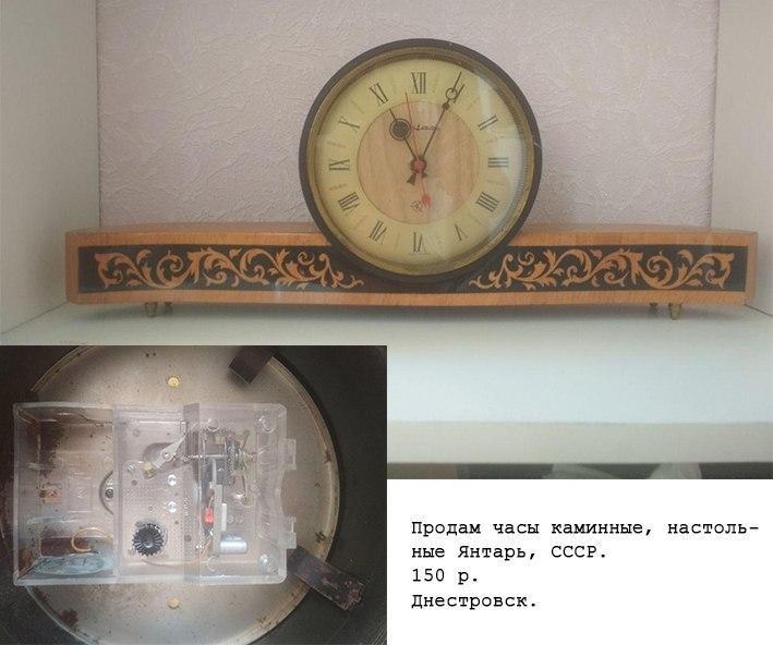 Каминные продам часы стоимость модные часы женские