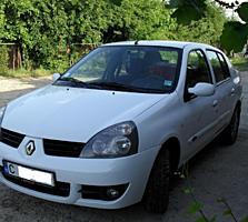 Clio Symbol